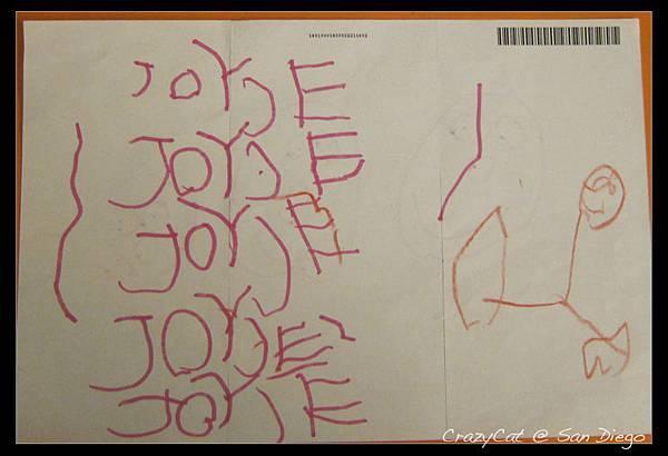 陳小牛寫自己的名字(C還是反的)