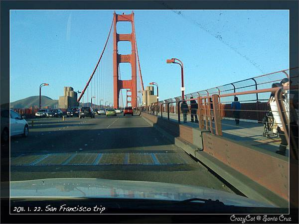 前進金門大橋!