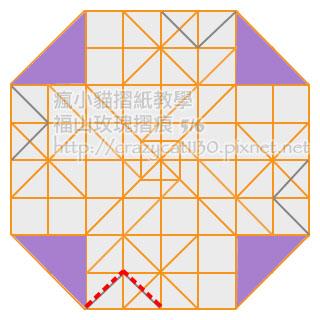 P1140283-note.jpg