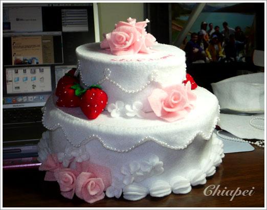 結婚蛋糕二版