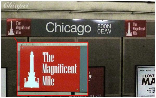 我們住的旅館就在 water tower 附近,這站地鐵的名稱旁邊還畫了個水塔圖樣