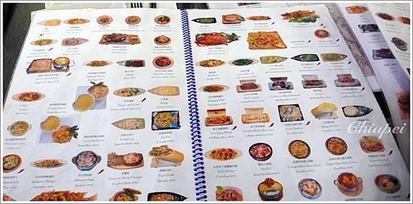 『祖璵』(Joy Yee)的菜單