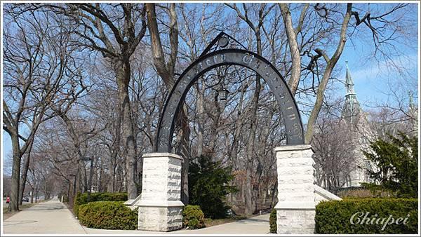 西北大學的校門