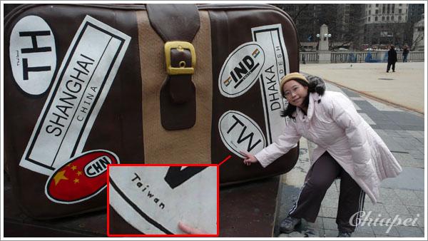 大人偶的皮箱上貼了許多行李條,其中一張是台灣喔!