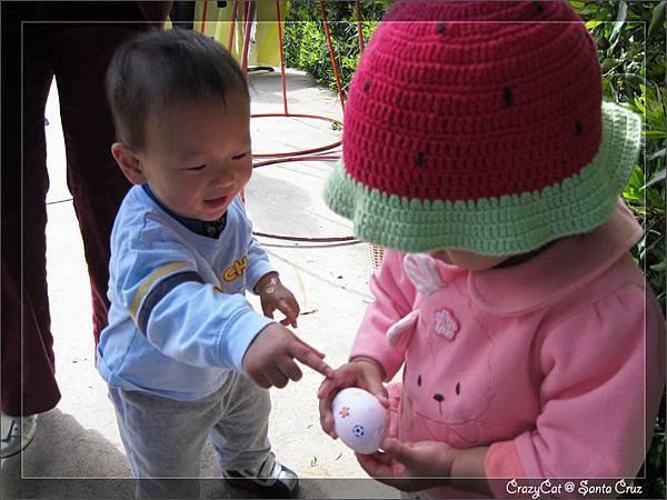 子昂弟弟:「哈哈哈你的蛋破了~」