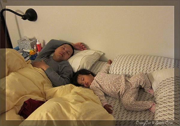 4/21 睡相很糟糕的陳小牛