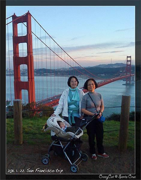 Q寶與媽媽奶奶