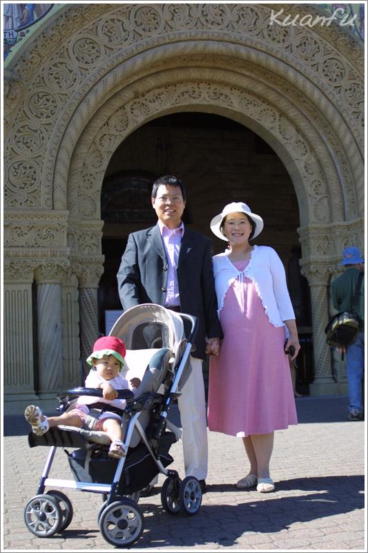 9/4 到 Stanford 參加宜暉&和麟的婚禮