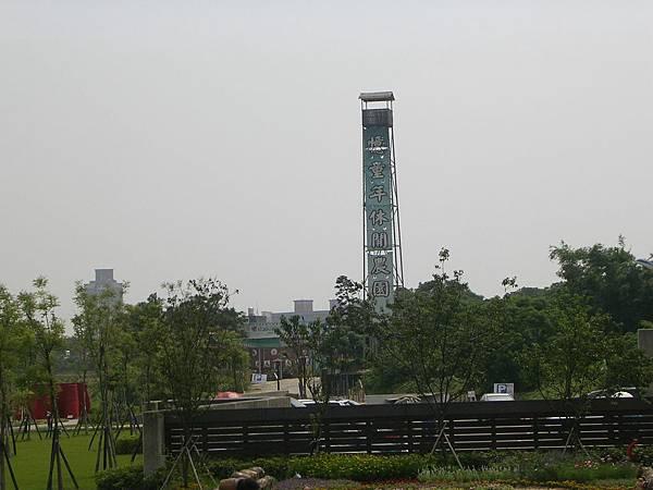 2009_0607.JPG