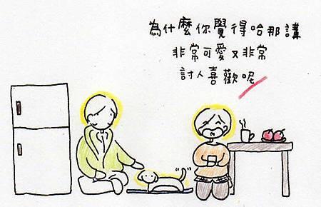 大便尿尿-1