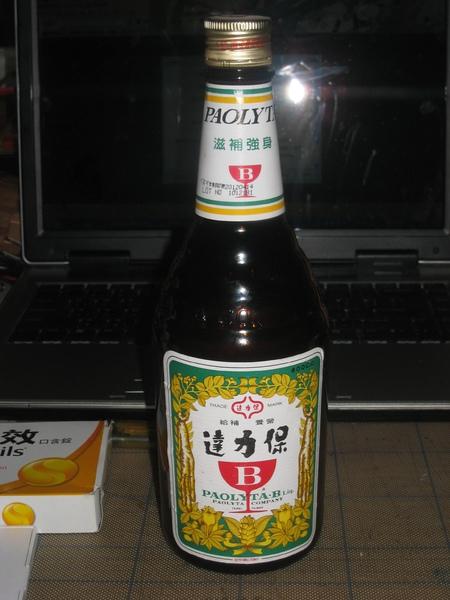 IMG_7805.JPG