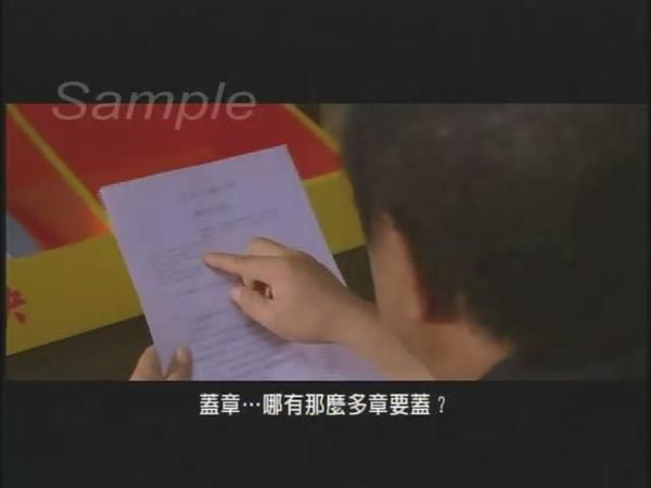 海角七號-1[(026116)15-23-09].JPG