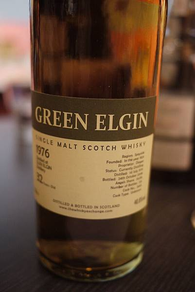 Green Elgin 1976 / 32yo