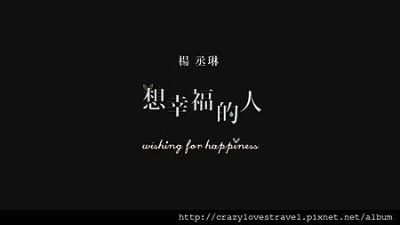 wishing for happiness