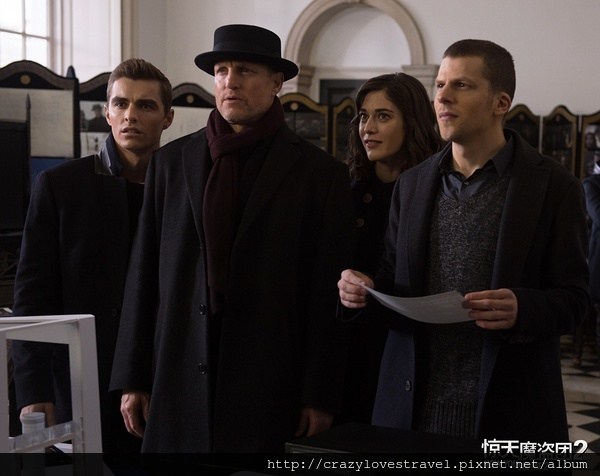 now you see me1