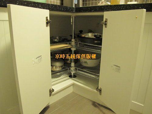 京時系統傢俱