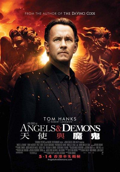 天使與魔鬼_2.jpg