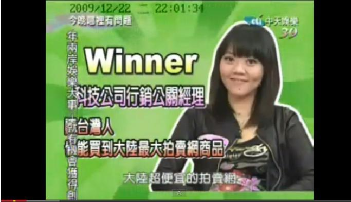 winner 00