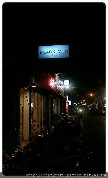 Black Vin