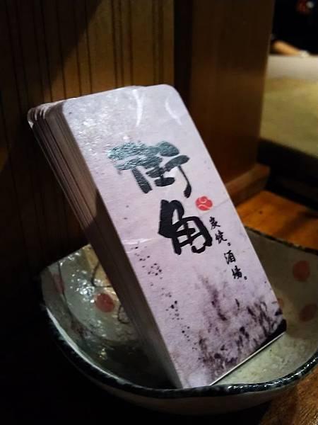 街角.炭燒.酒場,台北美味串燒的所在地