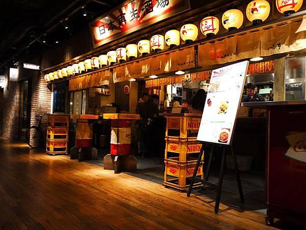 日本再生酒場.東京酒居屋09