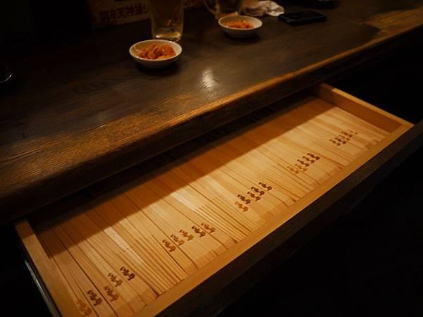 日本再生酒場.東京酒居屋12
