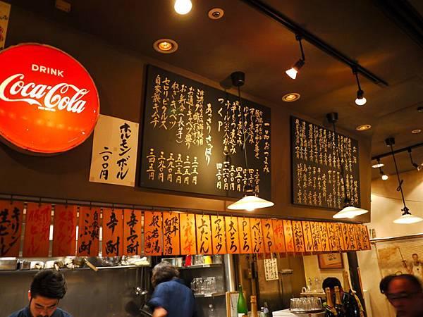 日本再生酒場.東京酒居屋16