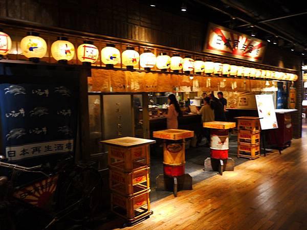 日本再生酒日本再生酒場.東京酒居屋17