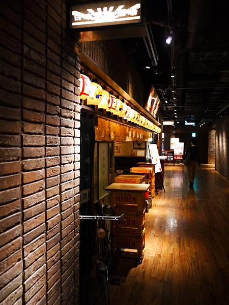 日本再生酒場.東京酒居屋18