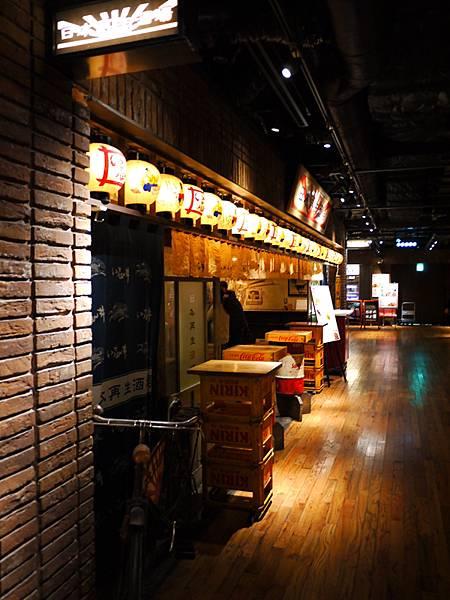 日本再生酒場.東京酒居屋19