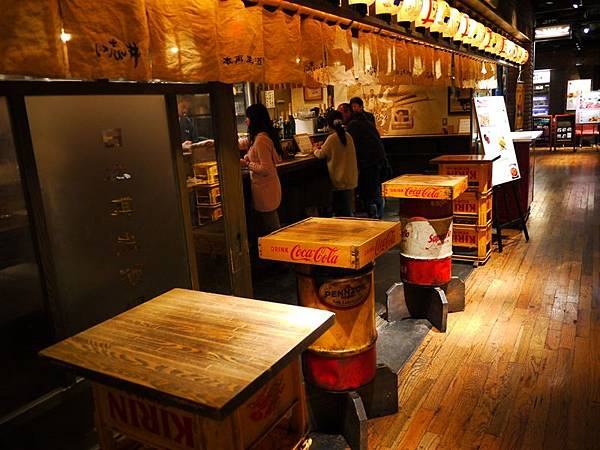 日本再生酒場.東京酒居屋20