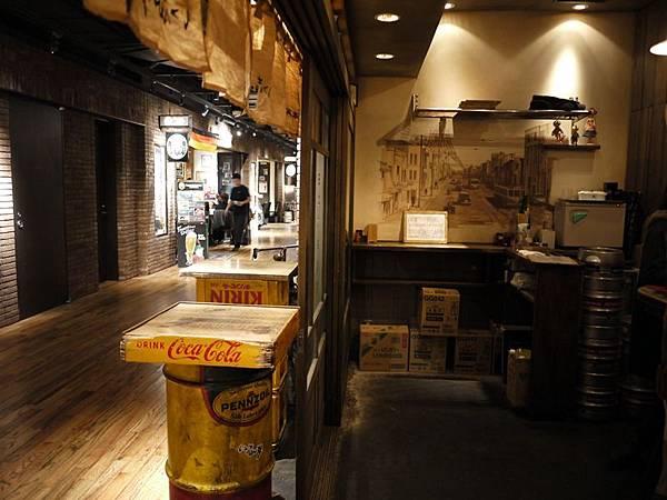 日本再生酒場.東京酒居屋26