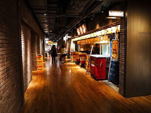 日本再生酒場.東京酒居屋30