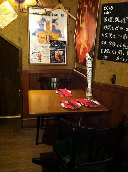 びすとろ UOKIN.東京居酒屋