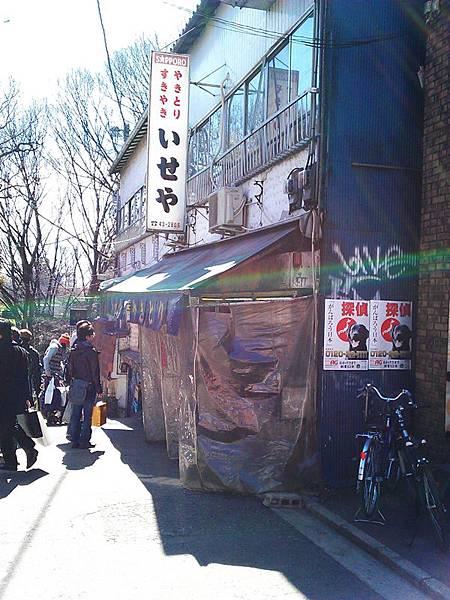 いせや総本店.東京串燒店.居酒屋