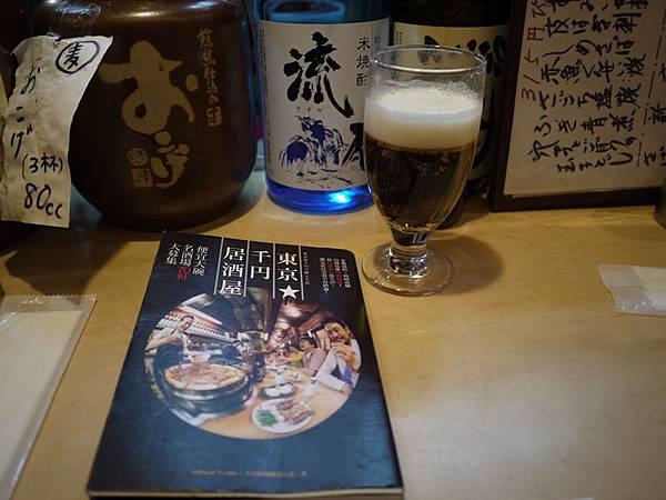 德多和良.東京千円居酒屋