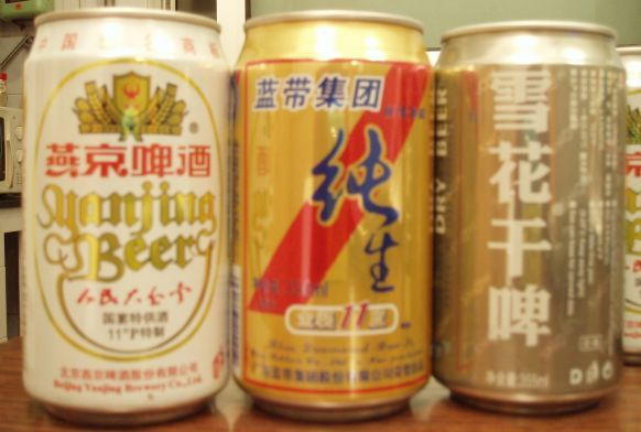 北京的啤酒