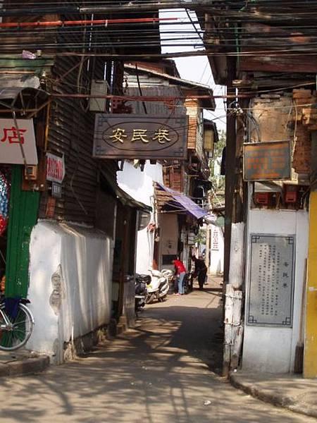 福州市著名的老街~三坊七巷