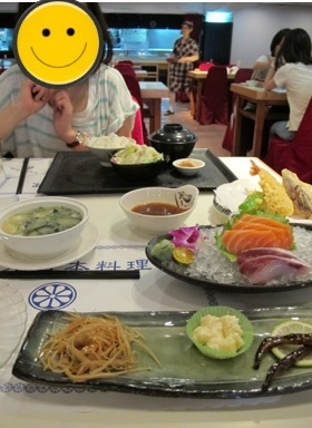 JAPANESE--