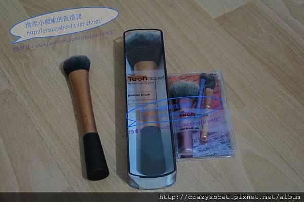 RT刷具與BH cosmetics