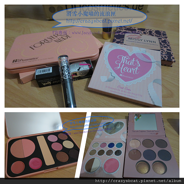 blog_bhcosmetics3