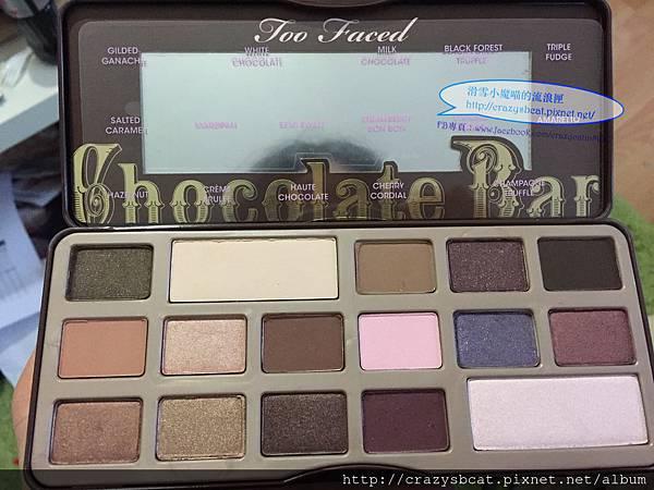 The Chocolate Bar Eye Palette