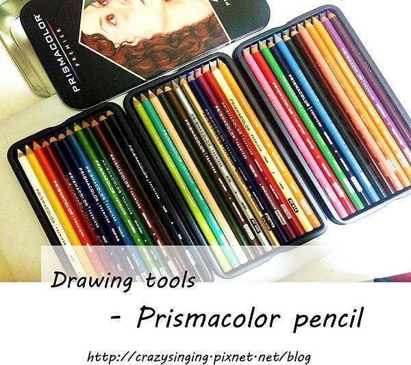 Prisma5.jpg