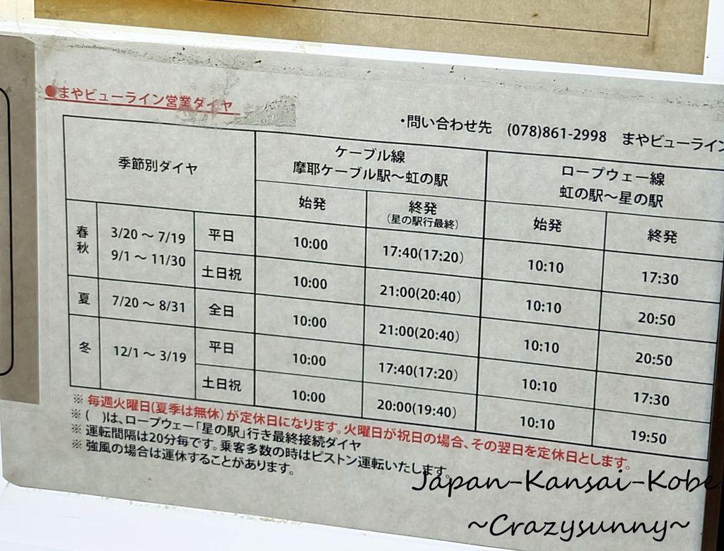 38_结果.jpg