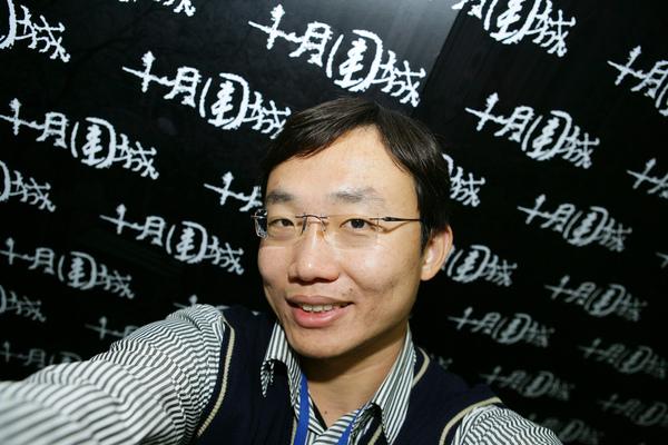 20091222_「十月圍城」電影首映會.JPG