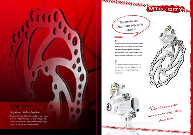 可瑞特設計專精於型錄設計、印刷設計的專家