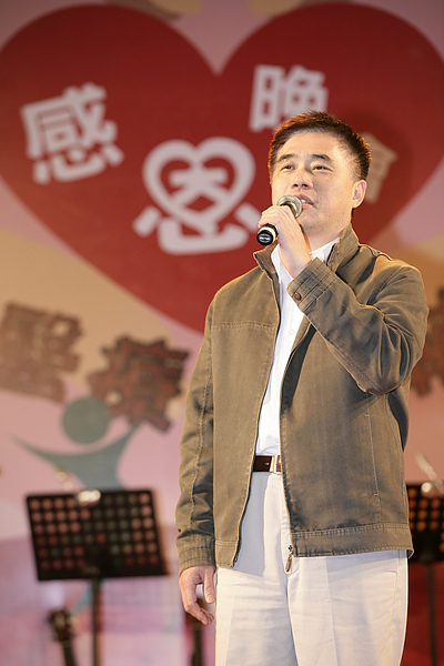 20090116_台北市衛生局感恩晚會_02.JPG