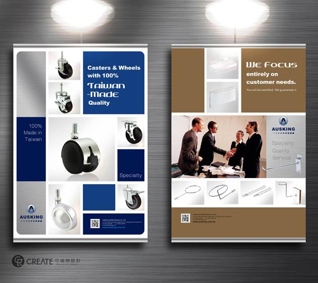 AUSKING_2013產品海報設計-1