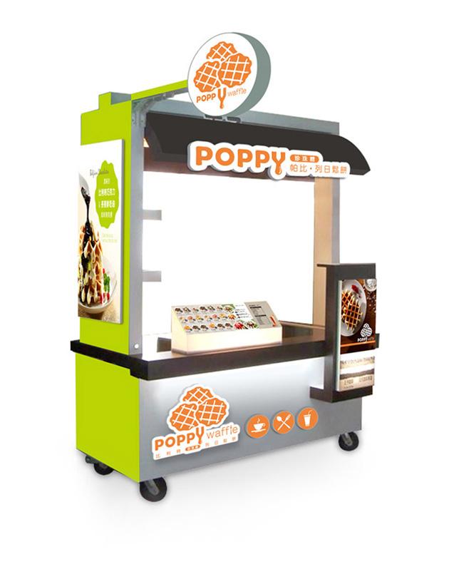帕比鬆餅-攤車設計