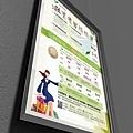 教育實習績優獎海報設計